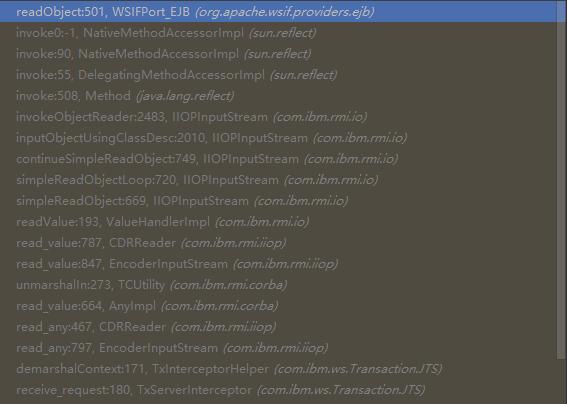 CVE-2020-4450:WebSphere远程代码执行漏洞分析