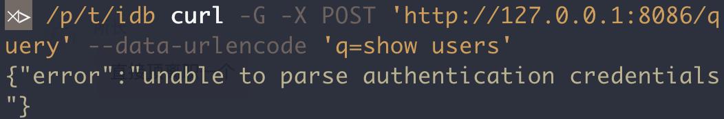 Influxdb 认证绕过漏洞预警